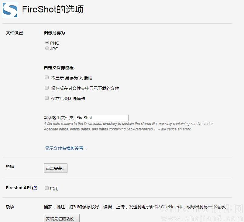 Fireshot Chrome上好用的网页截图滚动截屏插件(整个网页)