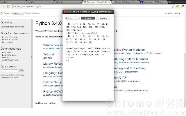Python Shell测试python代码、测试正则表达式