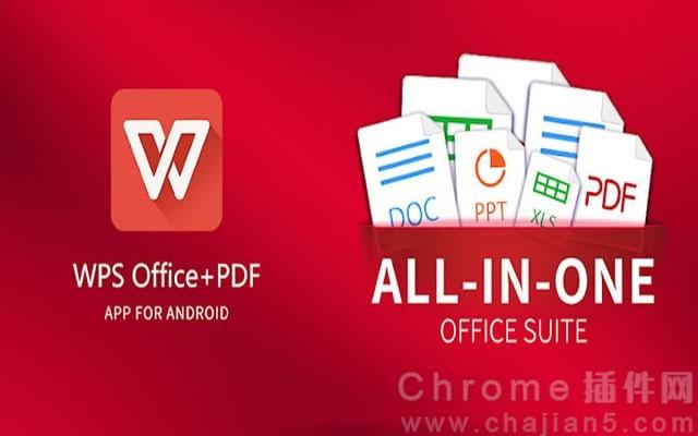 Chrome文档办公插件WPSOffice.pro