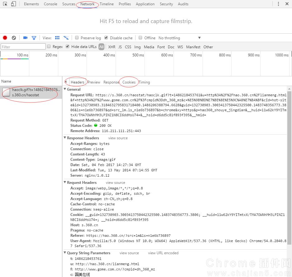 谷歌浏览器Chrome内置抓包工具使用介绍