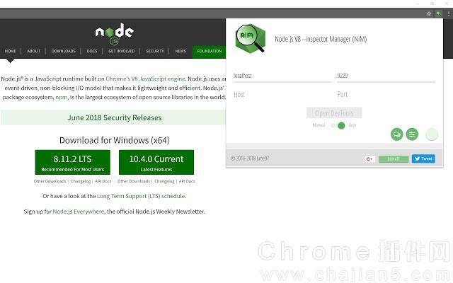 NIM(Node.js 调试管理工具)
