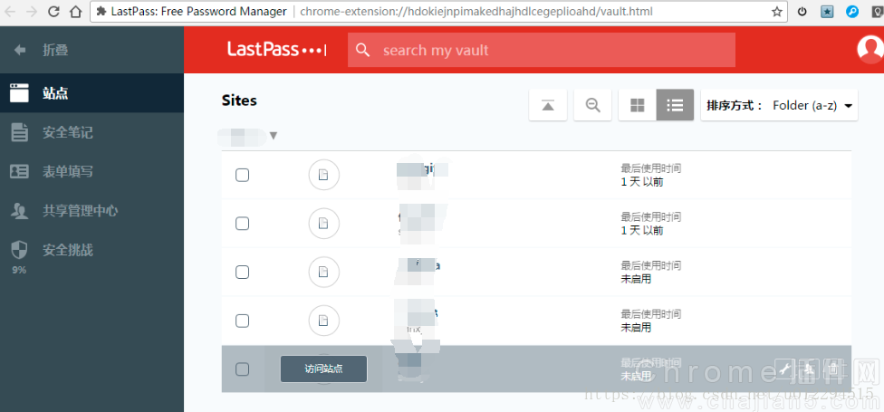 LastPass: Free Password Manager免费的密码管理