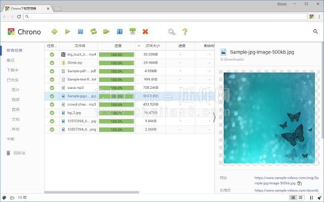 Chrome文件下载管理插件:Chrono下载管理器