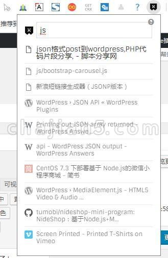 Chrome浏览器书签搜索插件holmes