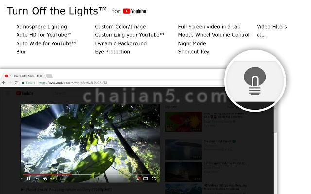 关灯看视频的Chome插件Turn Off The Lights