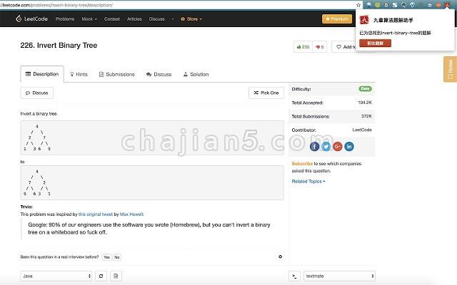 九章算法刷题解题小助手Chrome浏览器插件