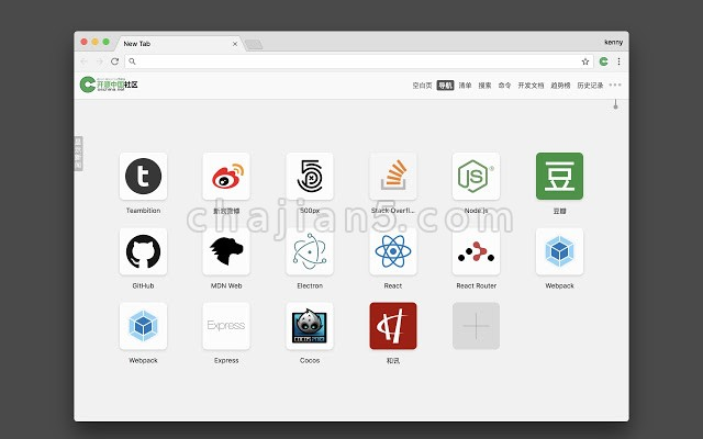 oscnews-查看开源中国软件更新资讯、内置文档导航、GitHub 趋势榜
