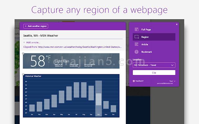 OneNote Web Clipper可将网络上的任何内容保存到 OneNote