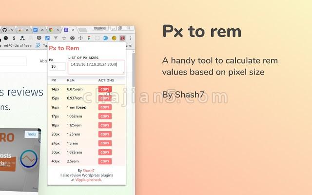 PxtoRem-前端开发Rem和px的换算工具插件