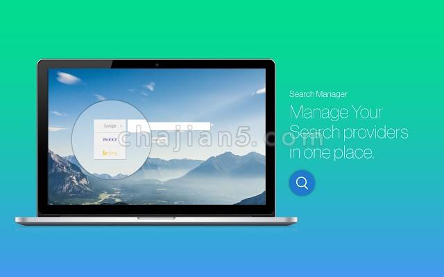 Search Manager 搜索管理器Google、Bing、Yahoo随意切换