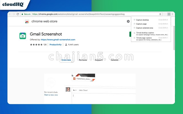 Gmail Screenshot by cloudHQ谷歌邮箱截图工具