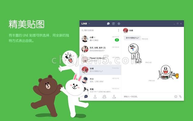 LINE for Chrome Line官方出品的插件(连我)