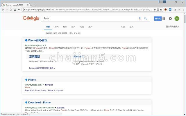 百度优化 -搜索结果广告优化和显示内容优化