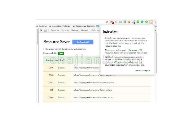 Save All Resources 一键下载所有资源文件