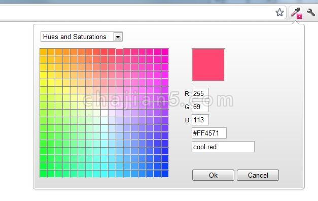ColorZilla提取网页颜色的工具