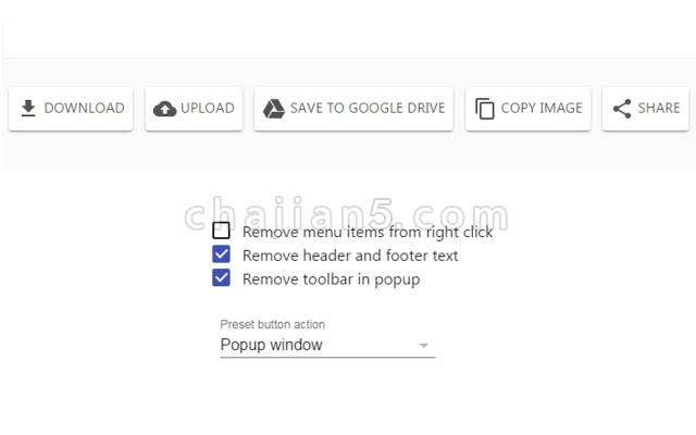 Explain and Send Screenshots高效网页截图编辑插件