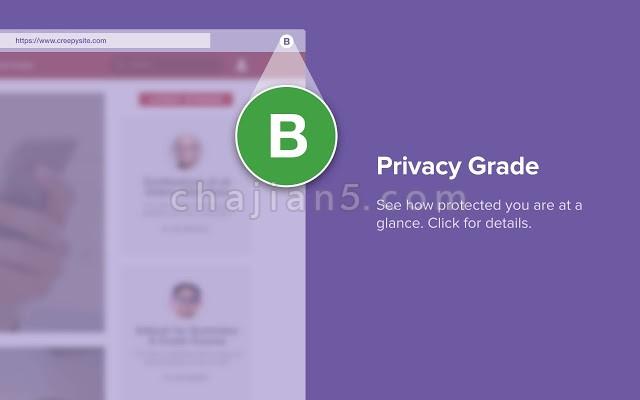 DuckDuckGo Privacy Essentials 提供上网隐私保护功能