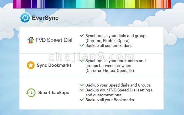 EverSync 跨平台同步书签/收藏夹