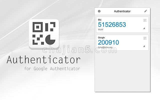Authenticator 身份验证器