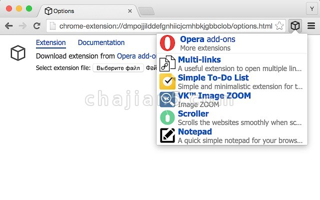 Chameleon支持在Chrome上运行Opera扩展插件