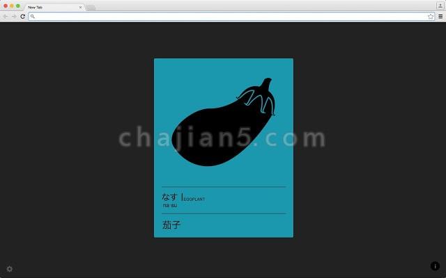 Mainichi 通过新标签页学习日语