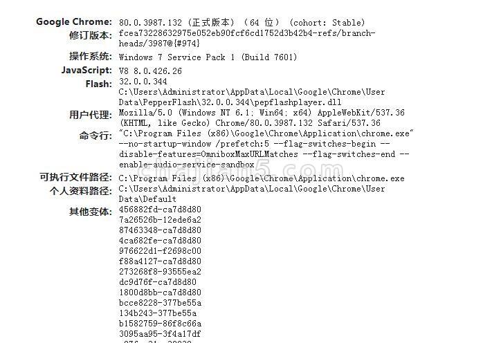 Chrome插件扩展安装后在电脑的哪个目录
