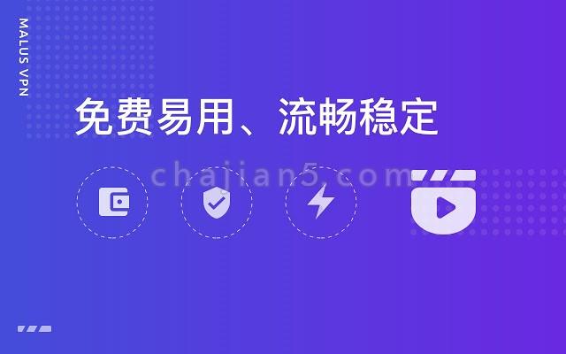 Malus 更快的访问爱奇艺、腾讯视频、优酷(Youku)视频网站