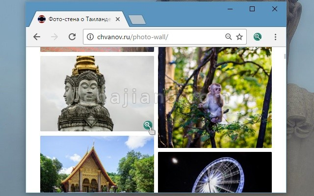 PhotoTracker Lite 随时搜原图大图的插件