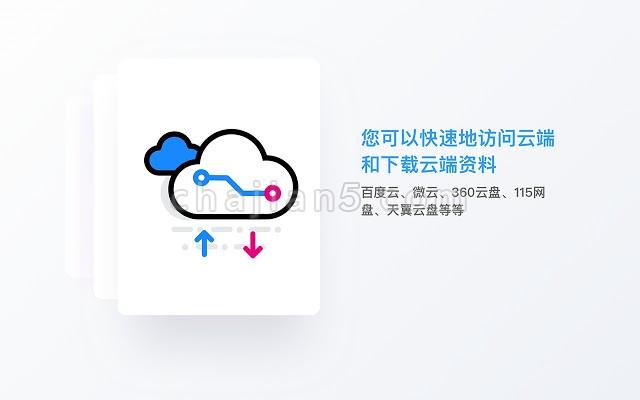 零维-海外华人上网 浏览国内网站工具