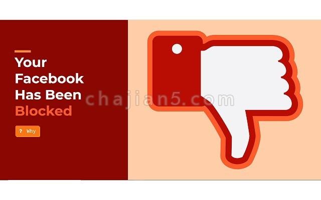 Block Facebook屏蔽与Facebook相关的所有url保护隐私