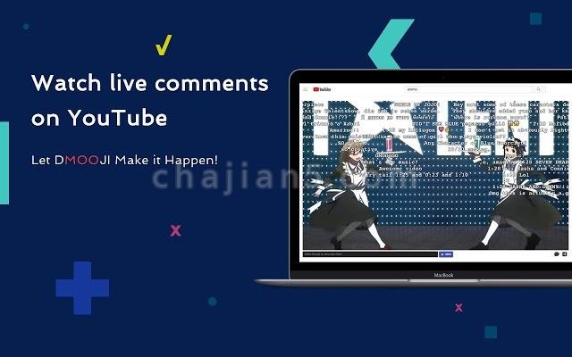Dmooji 弹幕君 - YouTube弹幕助手