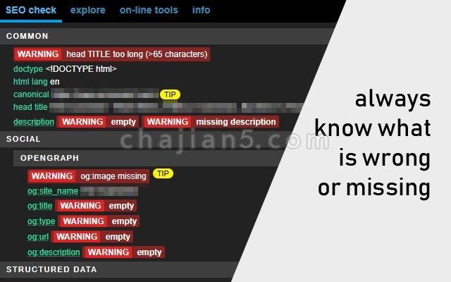 META SEO inspector 分析网页SEO信息的插件