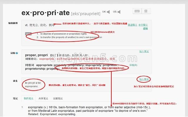 扇贝助手增强版 任意网页查询并加入生词本