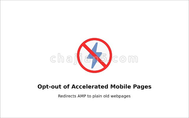 Redirect AMP to HTML 将搜索引擎移动加速AMP页转到常规HTML页