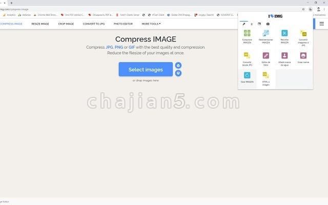 iLoveIMG 编辑转换或下载网页图片的工具