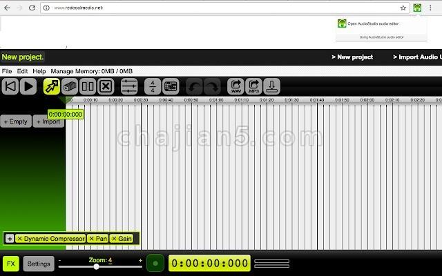 AudioStudio 音频编辑器和音乐编辑器