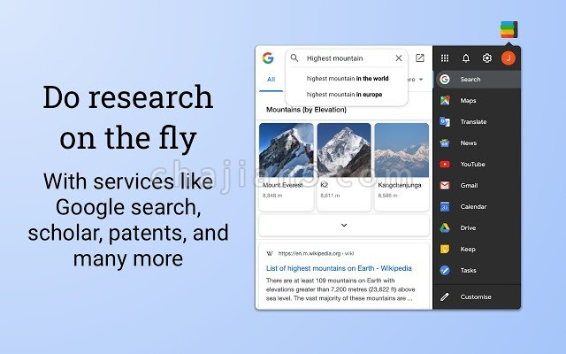 Black Menu for Google™ 可实现把谷歌多个产品的菜单变成黑色
