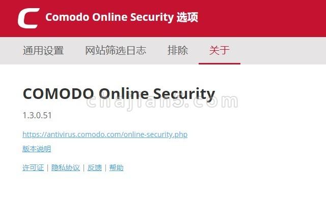 Online Security Pro 针对恶意软件恶意网站和网络钓鱼的浏览器安全插件
