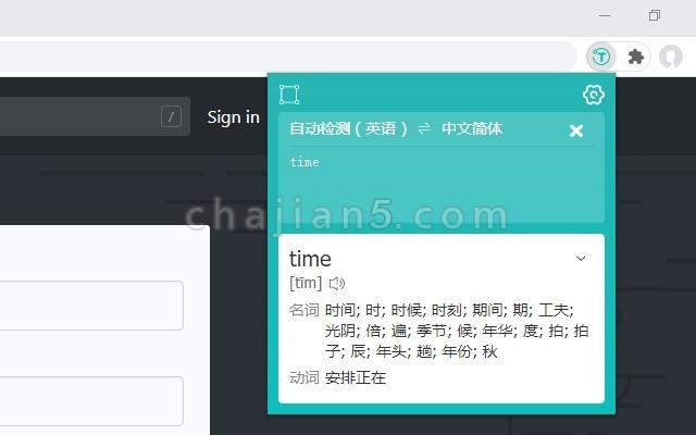 翻译侠(Translate Man)Plus - 划词翻译 图片 PDF也可以翻译
