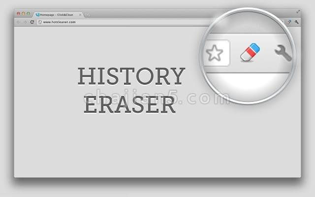 History Eraser 浏览器记录清除器 删除浏览、下载、网址、Cookie等记录