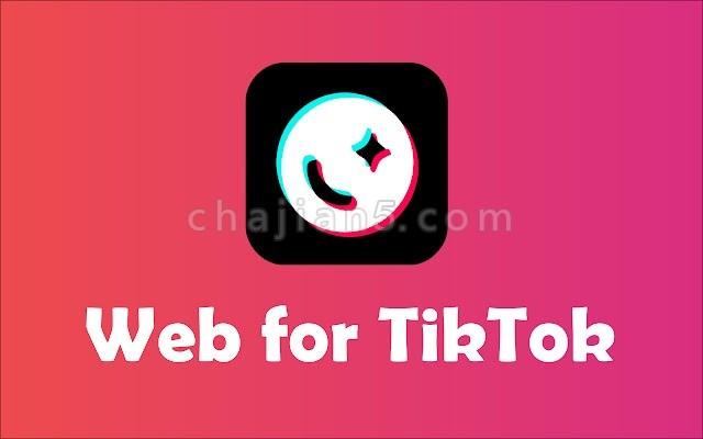 Web for TikTok 在电脑上使用抖音国际版TikTok