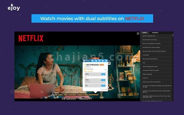 eJOY English - Learn with Movies 跟电影一起学英语