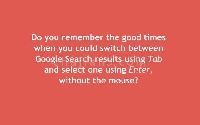 Google搜索键盘快捷键