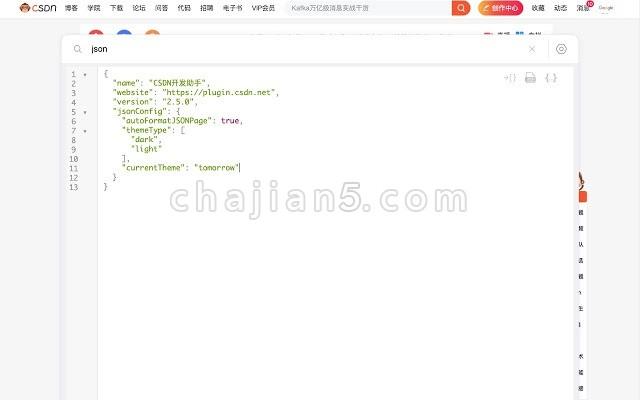 CSDN开发助手-集成本地书签、历史记录与 CSDN搜索(so.csdn.net) 的插件