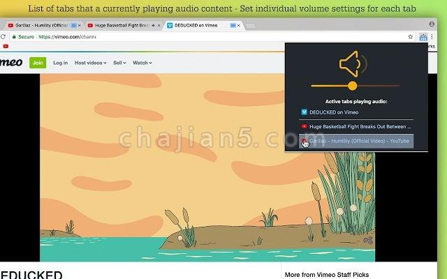 Volume Controller - 音量控制器