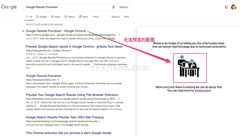 Google Results Previewer谷歌搜索结果网页预览