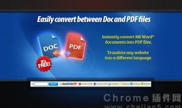 FromDocToPDF免费的DOC转换成PDF格式