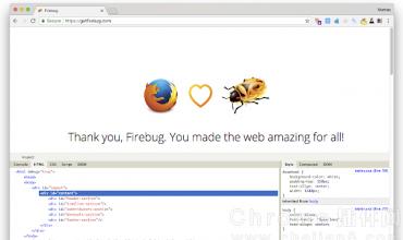 前端开发辅助工具 Firebug Lite for Google Chrome
