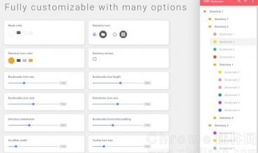 Chrome网页收藏夹管理插件:书签侧边栏