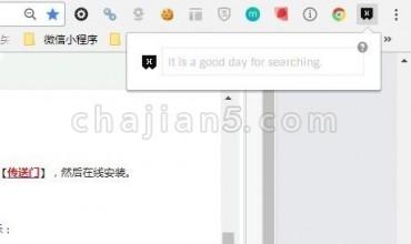 holmes Chrome浏览器书签搜索插件